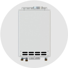 circle_tankless